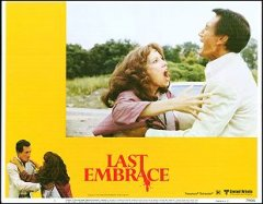 Last Embrace 8 card set