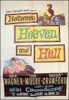 Between Heaven and Hell Robert Wagner Terry Moore 1956